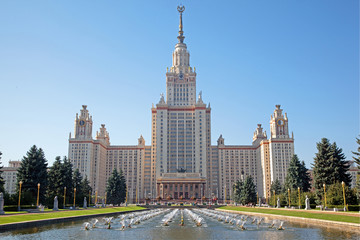 Moscow State Univercity. Front facade view