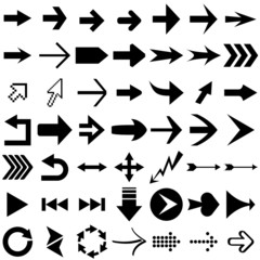 Vector set of arrow shapes  isolated on white.