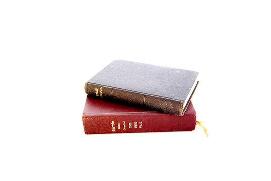 Religious Jewish Books