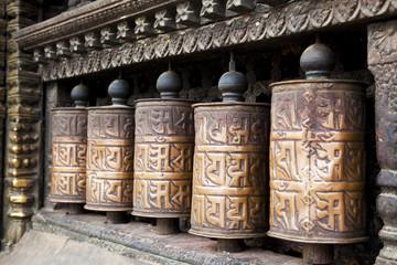 Prayer Wheels, Swayambunath, Kathmandu, Nepal