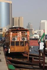 Dubai 1034