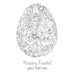 Easter Egg BW