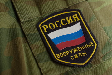 Uniform, chevron with russian flag