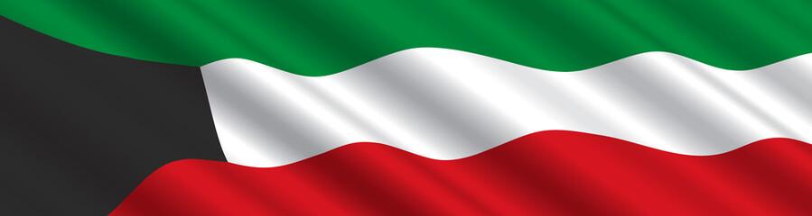Kuwaiti Flag in the Wind