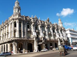 Оперный театр в Гаване. Куба