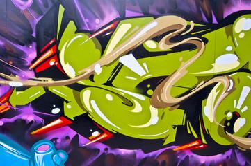 Graffiti : Vert pomme