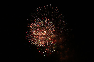 Celebratory fireworks.