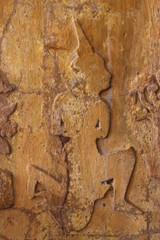 buddhist art on wall of temple, Ban Koo, Yangsrisurat