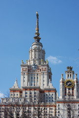 building of state university is in Moscow, Russia
