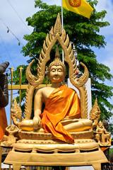 Pra Buddha Chinaraj