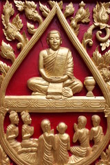 carving on door of temple,  Na Kha, Wapipatum, Mahasarakam