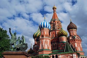 Eglise Saint Basile à Moscou