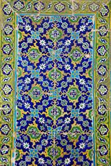 (181) palazzo topkapi istanbul