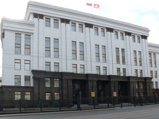 House of government of Chelyabinsk area