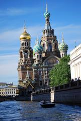 Poster Bridges Canal et Sang Versé à Saint Petersbourg
