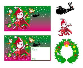 クリスマスカード002