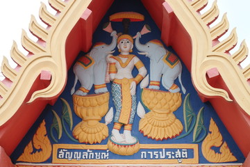 art on gable, Wat Aphisit, Mahasarakam