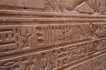 Egypt Edfu Hieroglypics carvings on Wall