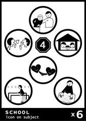 School subject icon 4 -  black & white
