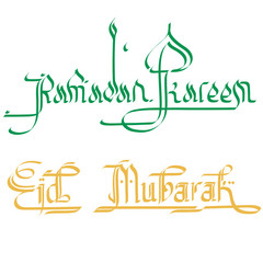 Ramadan greetings in stylish english calligraphy