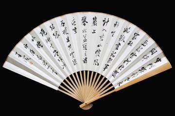 chinese folding paper fan