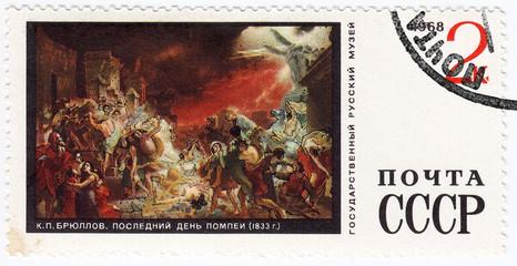 pic  - The last day in Pompeii of Karl Brullov