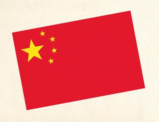 drapeau sur Tissus _ Chine