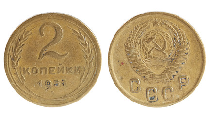 Old-time russian coin
