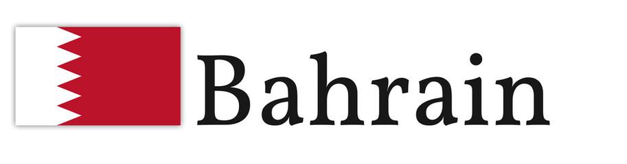 "Banner / Flag ""Bahrain"""