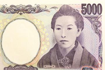 日本紙幣の5000円