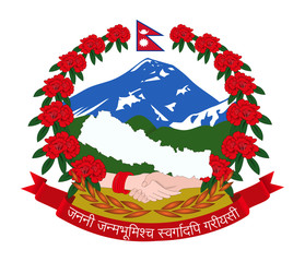 Wall Mural - Nepal Coat of Arms