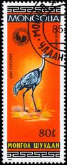 MONGOLIA - CIRCA 1985 Crane