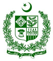 Wall Mural - Pakistan Coat of Arms