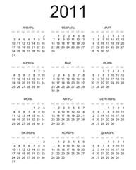 Calendar 2011 russian