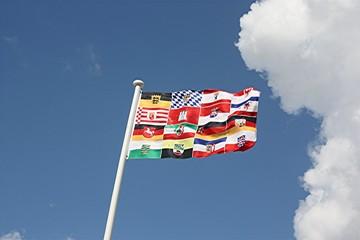 Flagge Bundesländer