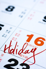 Hand writing holiday important date on calendar