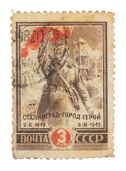 USSR - CIRCA 1945: Stamp shows the soldier of Red Army
