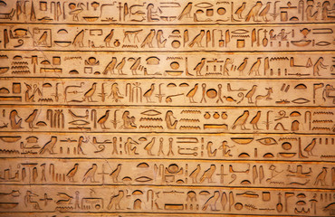 Printed roller blinds Egypt old egypt hieroglyphs