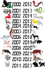 set of isolated new year symbols