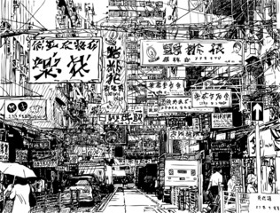 In de dag Art Studio street in Hong Kong