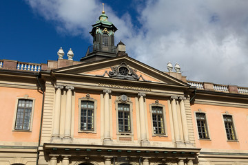 Swedish Academy of Science that decides on the Nobel prize