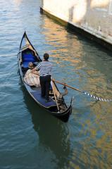 gondolieri venezia 567