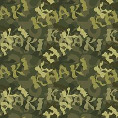khaki seamless background