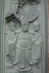 Three Mandarin at Kek Lok Si Temple