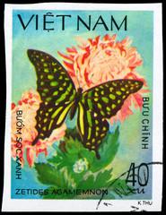 VIETNAM - CIRCA 1983 Zetides