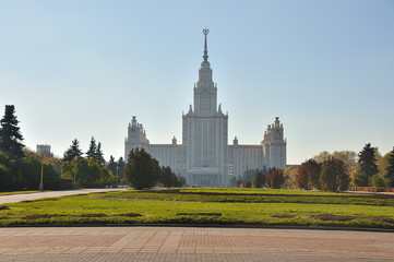 public garden in front of Moscow State University