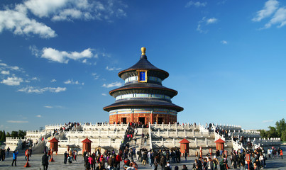 In de dag Beijing temple of heaven