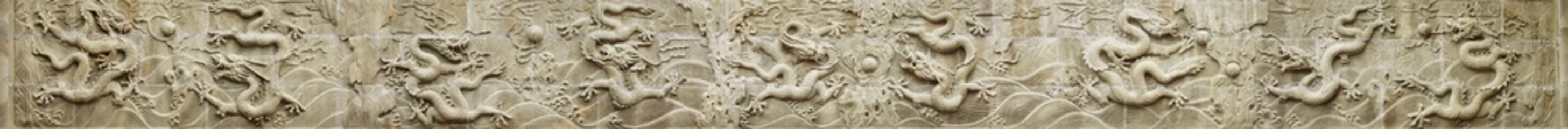 The grand nine dragon wall relief : chinese royal totem