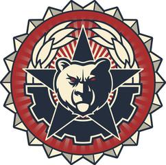 propaganda bear badge