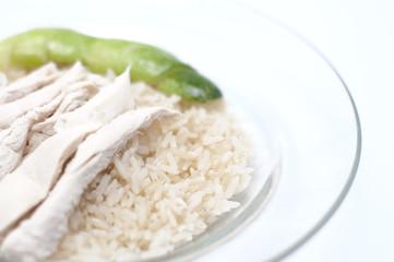 Steam Chicken over rice